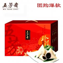 珍情五芳礼盒65型