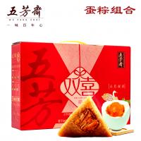 五芳双喜礼盒89型