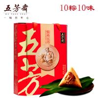 五芳情系礼盒105型