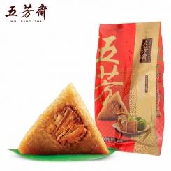 真空100g*2美味鲜肉粽