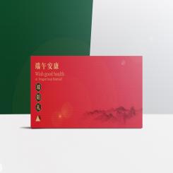 五芳斋149型礼品册